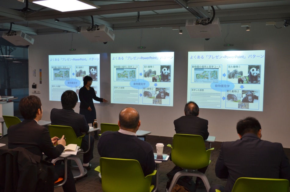 タブレットPC研修会「iPadではじめるe授業 2014」のが開催されました